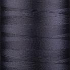 Морская синяя - 0821