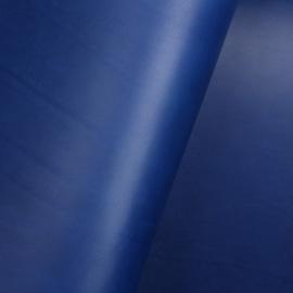 Гладкая кожа - синяя